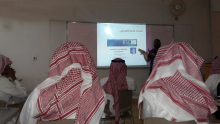 "Conclusion of the course ""Communication Skills and Effective Communication"" at the Faculty of Engineering in Wadi Al-Dawasir"